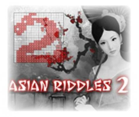 Загадки Азии 2 часть