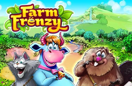 Веселая ферма. Остров безумного медведя