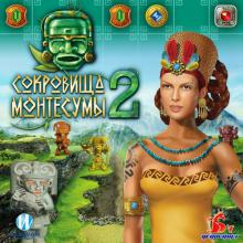 сокровища монтесумы 2 (The Treasures of Montezuma 2)
