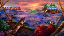 Дух Рождества. Нерассказанные истории Матушки Гусыни