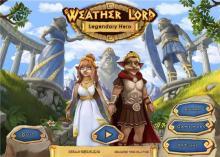 Повелитель погоды. Легендарный герой. Коллекционное издание