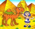Пирамиды - рисунок