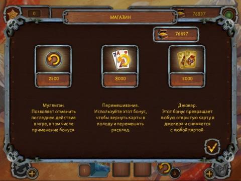 Пиратский Пасьянс 2 Скриншот - 3