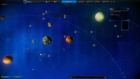 Миссии разворачивается на нескольких планетах - как вы видите, здесь прослеживается намек на свободу.