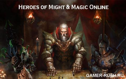 Heroes of Might & Magic Online описание