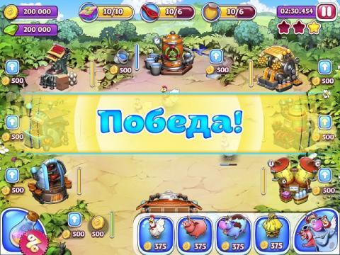 Скриншот игры - 3