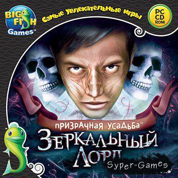 Скачать программы бесплатно фильмы и игры