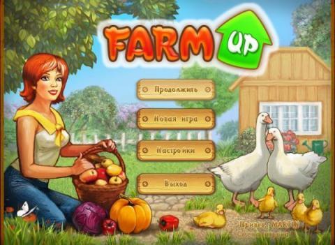(farm up) Ферма Джейн