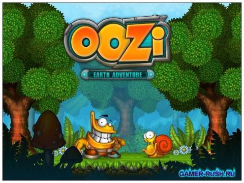 Oozi. Земное приключение