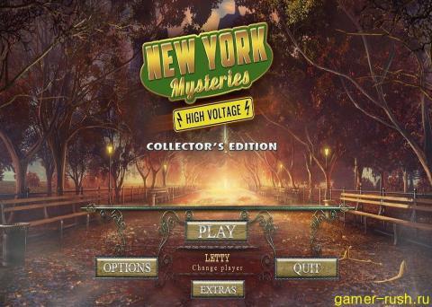 Загадки Нью-Йорка. Высокое напряжение. Коллекционное издание