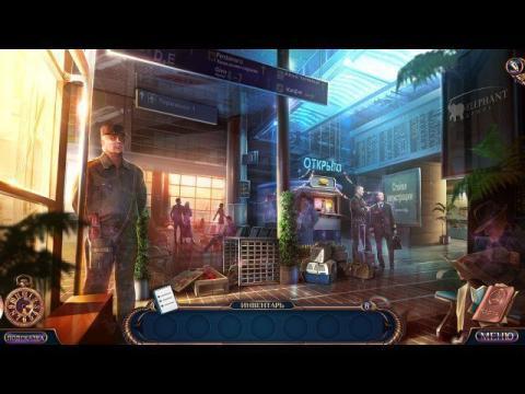 Скриншот игры - 2