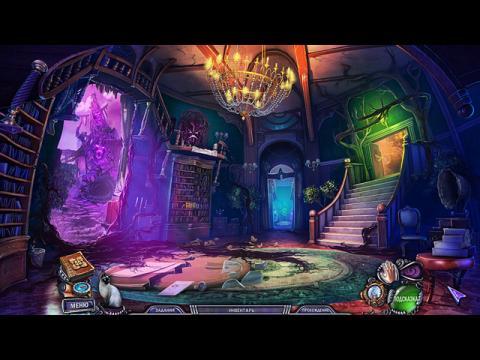 Скриншот игры - 1
