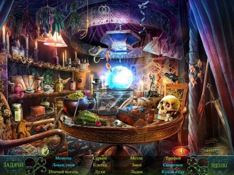 Скриншот игры -