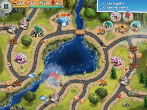 Отважные спасатели 4 - скриншот 1