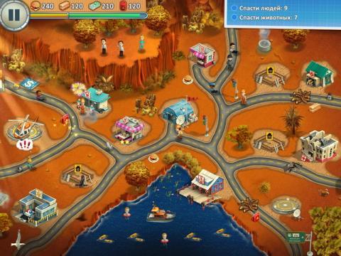Отважные спасатели 4 - скриншот 3