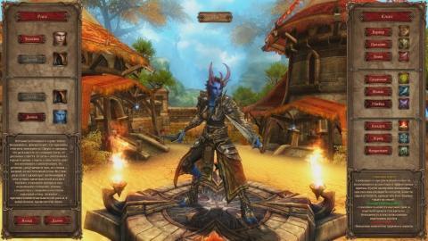 Сфера 3 Скриншот игры - 3