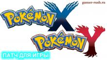 Pokemon X/Y