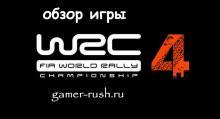 Обзор игры WRC 4