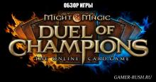 Might & Magic Duel of Champions - обзор