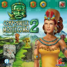 сокровища монтесумы 2 (The Treasures of Montezuma 2)