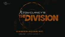 Tom Clancy's The Division - обзор