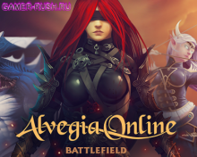Alvegia Online: Battle Field
