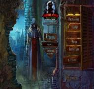 Ожившие легенды. Темные желания. Коллекционное издание