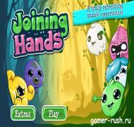 Игра Рука в руке