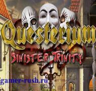 Questerium. Зловещая троица. Коллекционное издание