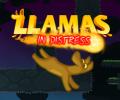 Лама в беде