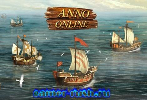 Anno Online - обзор игры