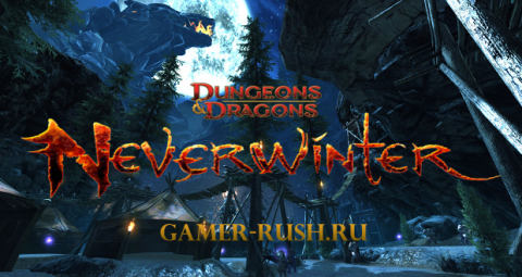 Обзор игры Neverwinter Online.
