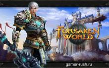 Forsaken World (Dark Age)