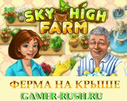 бесплатно играть на русском языке карты без онлайн регистрации